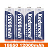 4-20pcs battery 3.7V 12000mAh rechargeable liion battery for power bank