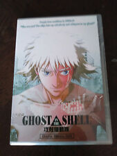 """""""Ghost In The Shell"""" Japanese Animation Mpeg-2 Movie - Used �"""