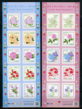 Japan 2018 MNH Flowers Omotenashi Hospitality Series 2x 10v M/S Roses Stamps
