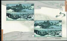 China Stamp 2003-13 Kongtong Mountain 崆峒山 M/S MNH
