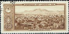 Russia Soviet Armenia Yerevan Architecture and Mount Ararat stamp 1959