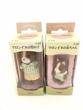 Pair of Japan Sylvanian Families (Calico Critters US) Dog Children In Box