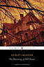 Jackson, Shirley/ Miller, L...-The Haunting Of Hill House BOOK NEUF