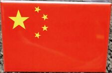 "China Country Flag 2"" x 3"" Refrigerator Locker Magnet"