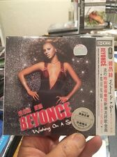 Beyoncé Wishing On A Star CD Rare Chinese Official Pressing Sealed 2 CD Set