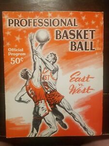 Apr-May 1958 East VS West Professional Basketball All-Star Tour (Bill Russell)