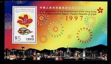 Hongkong MiNr Block 56 Gründung der Sonderverwaltungszone postfrisch **