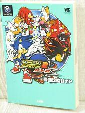 SONIC ADVENTURE 2 BATTLE Guide w/Sticker Game Cube 2002 Book SG55