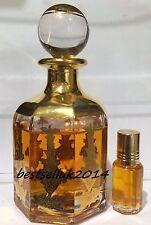 Mukhallat Jamal by Al Haramain Ambergris Dehnal Oudy Sandalwoody Perfume Oil 3ml