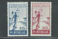 Portugal  Stamps | 1943 | Agricultural Congress | MNH