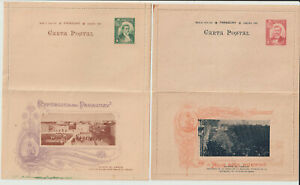 PARAGUAY - 1901 PAIR ILLUSTRATED STATIONERY LETTER-CARDS - MINT