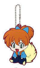 Inu Yasha Shippo Rubber Key Chain Anime Manga NEW