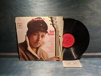 "Bob Dylan ""self titled"" Vinyl LP KCS 8579 - MISTAKE LABEL - Columbia 1962"
