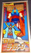 GOD REIDEEN Year (1990) (Model XX-04) Very Rare Bandai Made in japan.