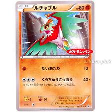 #701 Hawlucha 065/XY-P Daiichi Pokemon Pan's LOGO Promo Card Authentic Japan