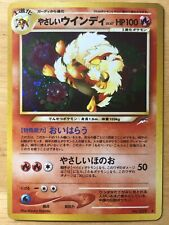 Light Arcanine Pokemon Holo Neo 4 Japanese 059 NM-
