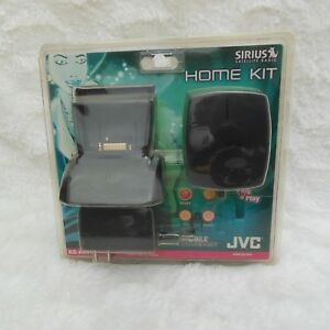JVC Sirius Satellite Radio Home Kit NIB Docking Antenna Adapter Power Supply