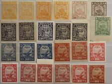 Russia rusia 1921 156-61 158iix liberación de la labor Shades & Paper types mlh
