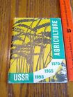USSR Agriculture 1958 1965 1970 booklet - Soviet Union