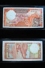 SRI LANKA 100 RUPEES 1982 P95 CEYLON LION 86# BILL BANK CURRENCY BANKNOTE MONEY