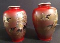 Set Of 2 Meiji Style Chokin Mixed Metal Japanese Vase with large Flower& Bird