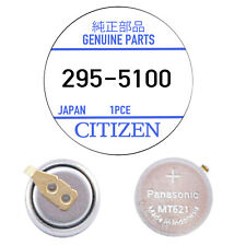 Citizen 295-51 Capacitor Battery for Eco-Drive (Genuine Factory Sealed) - NEW!
