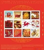 Canada Post Chinese New Year 2021 Collectible Pane