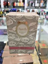 CHANTILLY PARFUM SPLASH 7.5 ML BY HOUBIGANT