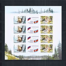 RUSSLAND RUSSIA 2005 MiNr: 1264 - 65 IMPERF TIGER FLORA FAUNA KOREA SABLE