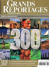 Grands Reportages - N°300 - Jan 2007 - Egypte Norvege Tibet Bresil OmanPapouasie