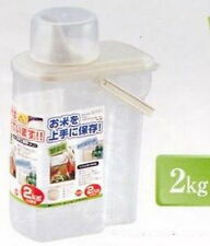 Japanese Refrigerator Rice Container 4.4 lbs 2kg H-5603 S-3193