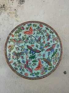 """Antique Chinese Celadon Rose Famille Rose butterfly charger.16"""""""