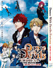 DVD ANIME Dance With Devils Fortuna The Movie English Subs + FREE SHIP