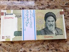1 X 100,000 (100000)  Rials Banknotes Persian Iran paper money UNC KHOMEINI