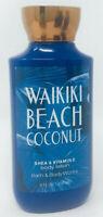 1 Bath & Body Works WAIKIKI BEACH COCONUT Shea & Vitamin E Body Lotion 8 oz