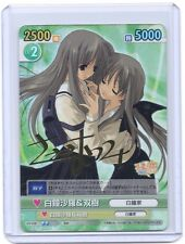 VICTORY SPARK Futakoi Sara and Soujyu HOLO FOIL gold signed Anime TCG card #1
