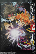 """JAPAN Slayers Sorcerous Stabber Orphen """"Slayers Vs. Orphen"""""""