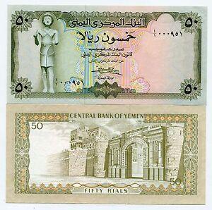Yemen Arab Republic 50 Rials Nd 1973 Unc P15b Banknote Paper Money