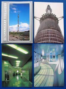 1987 LOT 15pcs OSTANKINO TOWER Moscow TV RADIO Propaganda Russian postcard Old