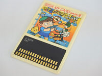 TEDDYBOY BLUES Card Only Sega My Card Mark III 3 Import Japan Game m3
