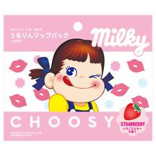 [CHOOSY x PEKO] Collagen & Hyaluronic Acid Lip Gel Mask 1pc (Strawberry Scent)
