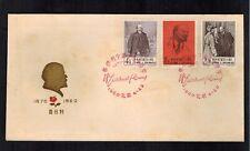 PR China Cover FDC 1960 C77 Sc 499-501  Lenin Communism