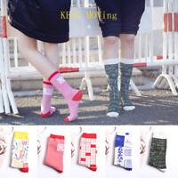 Novelty Art  Women Funny Socks Creative 3D Harajuku Tube Soft Unisex Hosiery