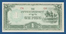 JAPON // JAPAN -- OCCUPATION OCEANIA -- 1 POUND ND ( 1942 ) -- UNC -- PICK 4a .
