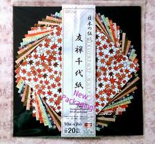 Sakura Cherry Blossom Origami Paper SET A, Yuzen Chiyogami Craft Scrapbooking