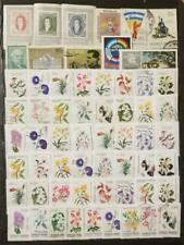 ARGENTINA Flowers Plants More Stamp Lot Used T2973