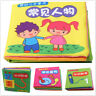 Bebe Multiple Styles Cloth Book Soft Interting For Kid Early Learning Educate