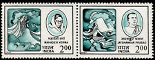 India - Scott #1373a Mint Pair (Poets)
