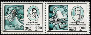 India - Scott #1373a Mint Pair (Poets)