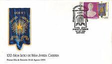 Chile 1994 FDC 100 años Liceo de Niñas Javiera Carrera